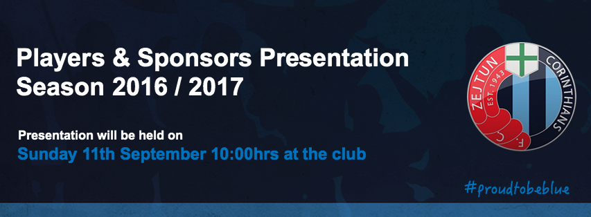 Players & Sponsors Presentation – Season 2016/17